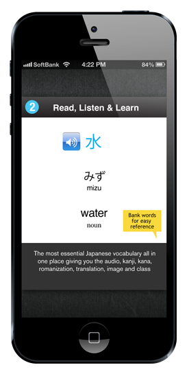 Free Japanese Language Apps For Iphone Amp Android