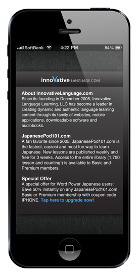 Best Japanese Words & Phrases App - WordPower Japanese